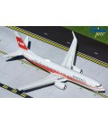 American Airlines Boeing 737-800 1:200 TWA Heritage Livery
