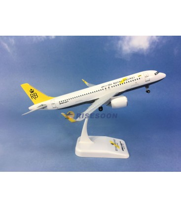 Royal Brunei Airbus A320 neo 1:150
